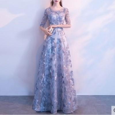ドレス ロングドレス ロング丈 Aライン レース刺繍 花柄 5分袖 シースルー エレガント 上品 パーティー お呼ばれ 結婚式 二次会