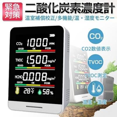 CO2センサー 日本製 日本語説明書&保証書付き 二酸化炭素濃度計 コンパクト co2空気質測定器 USB給電 多機能 温湿測定 液晶モニター 監視 高精度