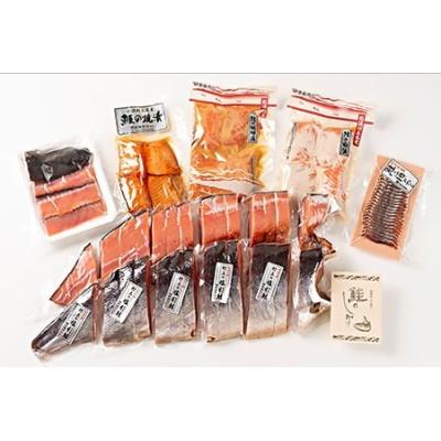D4008 塩引鮭1尾と鮭のみそ漬・粕漬・焼漬・酒びたしのセット