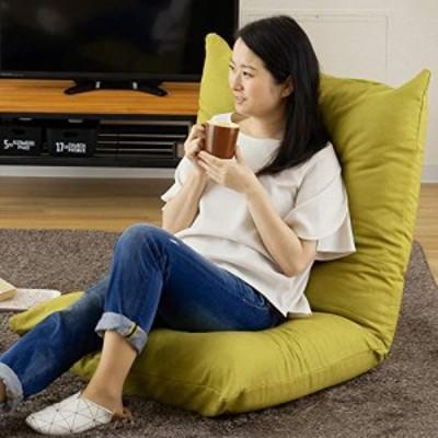 【送料無料】ドウシシャ(DOSHISHA) グリーン 本体サイズ:(約) 幅70奥行70-123高19-71cm、座高:(約)19cm あぐら 座椅子 洗える AKDZ-GN