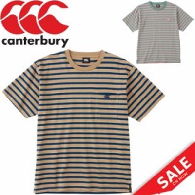 Tシャツ 半袖 メンズ カンタベリー Canterbury ストライプ ラガーティー/ポケットT スポーティ カジュアル ウェア ボーダー ラグビー 男