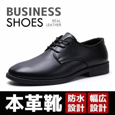 激安 通勤 ビジネスサンダル ビジネスシューズ 防滑 防水 軽量 メンズ 靴 シューズ