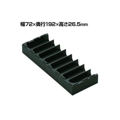 rose ボックス半分タイプ 整理整頓 パーツ保管 汎用 積み重ね可 8パーツ仕切有り AQ-1115