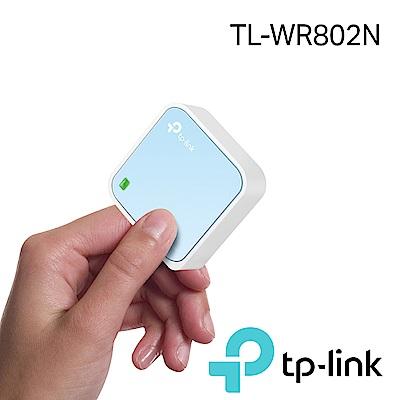 TP-Link TL-WR802N 300Mbps微型無線網路wifi分享器 路由器