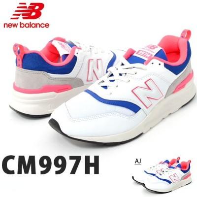 現品限り 得割30 スニーカー ニューバランス new balance CM997H メンズ シューズ 靴