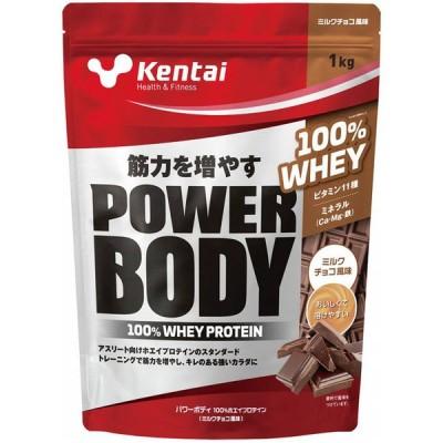 Kentai ケンタイ パワーボディ100% ホエイプロテイン ミルクチョコ風味 1kg 4972174353250 ◆
