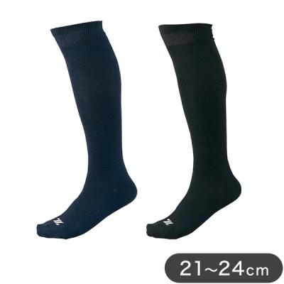 ZETT 3P カラーソックス 少年用 21~24cm ブラック ネイビー 3足組 アンダーソックス 靴下 くつ下 破れにくい 耐久性 ゼット