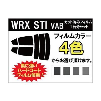 SUBARU スバル WRX STI 車種別 カット済み カーフィルム VAB ワイパー部分切抜き有り ストップランプ部分切り抜き無
