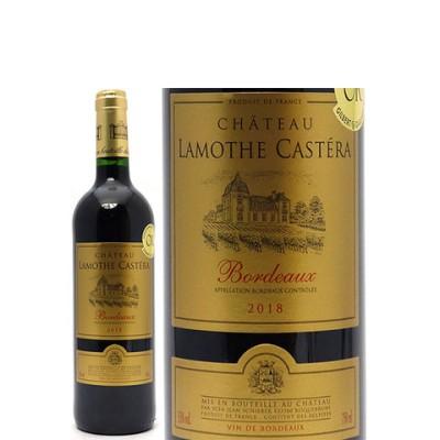 金賞 2018 シャトー ラモット カステラ 750ml AOCボルドー フランス 赤ワイン コク辛口 ワイン ^AOOK0118^