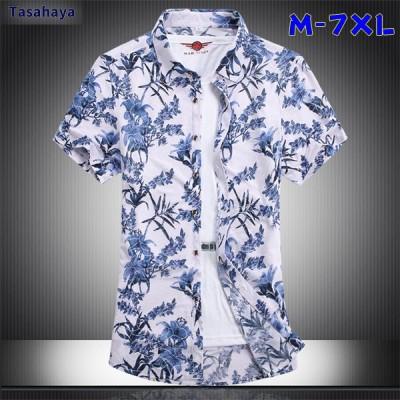 アロハシャツ メンズ 夏 大きいサイズ 半袖シャツ ハワイ風 総柄 薄手 開襟シャツ カジュアルシャツ リゾート ビーチ 羽織 夏服 M-7XL