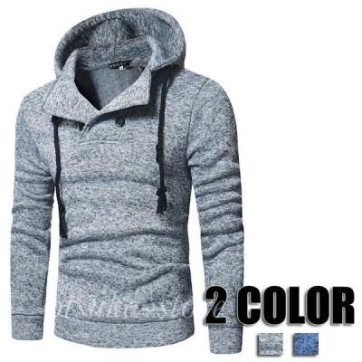 ニット セーター メンズ 大きいサイズ メンズ フード付き 長袖ニット セーター カジュアル 秋服 冬服 グレー ブルー 2色