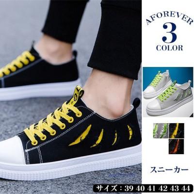 キャンバスシューズ メンズ 靴 スニーカー ローカット ダメージ加工 メンズ靴 カジュアル