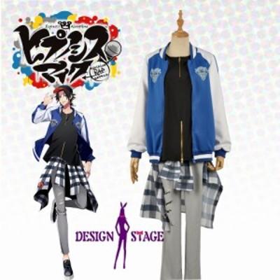 ヒプノシスマイク 山田二郎 風 コスプレ衣装 コスチューム cosplay ハロウィン オーダーメイド可能 HS003