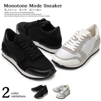 スニーカー メンズ ローカット モノトーン ローカット カジュアルシューズ Mode Sneaker Mens Low-cut monotone low-cut casual shoesス