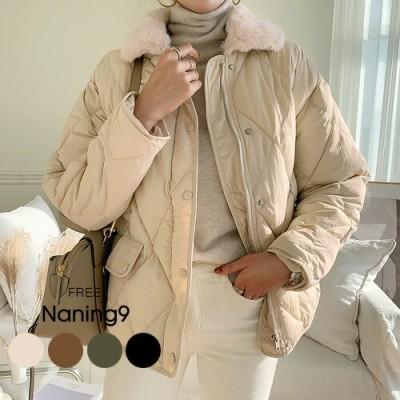 NANING9(ナンニング)ファーカラーキルティングジャンパーキルティングジャケット ジャンパー ペディン パディングジャケット ファー アウター 冬