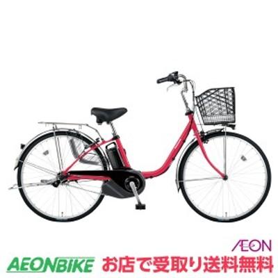 電動 アシスト 自転車 パナソニック ビビ SX 2020年モデル レッドジンジャー 26型 BE-ELSX632R Panasonic