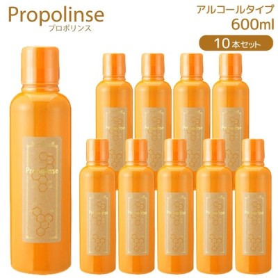 10本セット プロポリンス マウスウォッシュ 600ml ×10p お買得セット 洗口液 口内洗浄 口臭予防 口臭対策 ピエラス