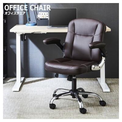 ELSA エルサ オフィスチェア 事務所利用におすすめ、ボリューム感あるPUレザーがあなたを包み込む