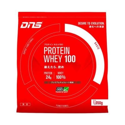 DNS プロテインホエイ100 (1,050g) プレミアムチョコレート/カフェオレ/イチゴミルク/バニラ/抹茶/バナナオレ/トロピカルマンゴー/レモン風味