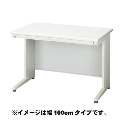 平机 幅160タイプ  オフィス家具 デスク 事務用机[A0113397]