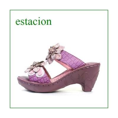 エスタシオン靴 estacion et025pl パープル 【オシャレな配色。かわいいお花。。エスタシオン靴・・フラワーソール・サンダル】
