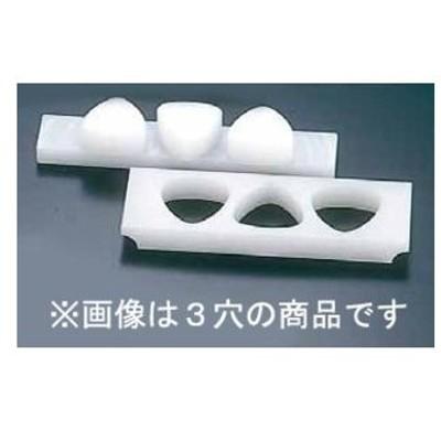 SUMIBE/住べテクノプラスチック  PE押し蓋付おにぎり B型 関東型/6穴 小