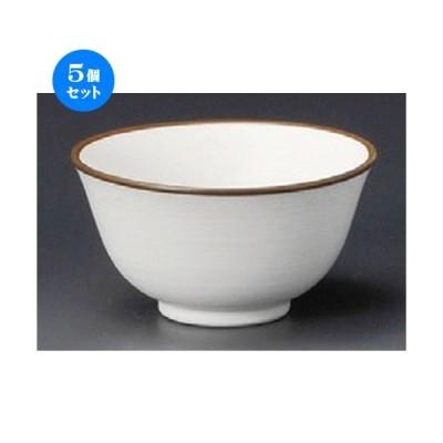 5個セット ☆ 煎茶 ☆ 白マット千茶 [ 97 x 51mm ] 【料亭 旅館 和食器 飲食店 業務用 】