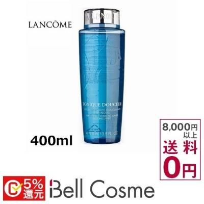ランコム トニック ドゥスール  400ml (化粧水)