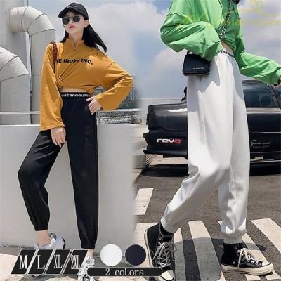 ジョガーパンツ スウェットパンツ サルエル ストレート 学生 スポーティー ファッション 体型カバー ワイドパンツ ウエストゴム コットン トレンド 無地