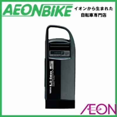 クーポン配布中!電動 アシスト 自転車 ヤマハ (YAMAHA) 4.0Ah リチウムイオンバッテリー 90793-25111 ブラック