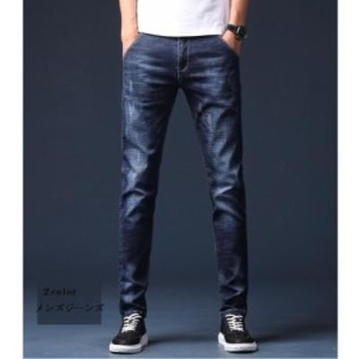 メンズジーンズ デニムパンツ メンズパンツ カジュアル 男性用 2020新作 スキニーパンツ ストレッチ 春夏秋 スリム美脚 大きいサイズ お