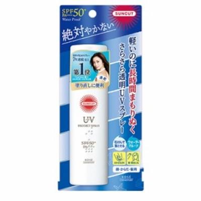サンカット プロテクトUV スプレー 60g 【化粧品】