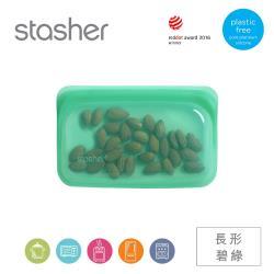 Stasher 長形白金矽膠密封袋-碧綠