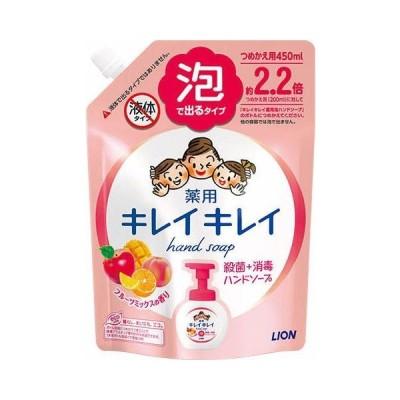 キレイキレイ 薬用泡ハンドソープ フルーツミックスの香り 詰め替え用大型サイズ 450ml/ キレイキレイ ハンドソープ 泡