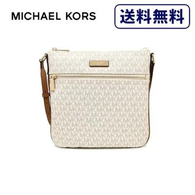 [正規品]送料無料 MICHAEL KORS マイケルコース ホワイト ショルダーバッグ レディース 32S7GBFC2V-150