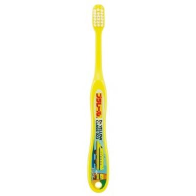 歯ブラシ プラレール 小学生 キャラクター ( 子供用歯ブラシ 転写タイプ 手用歯ブラシ 子供用 )