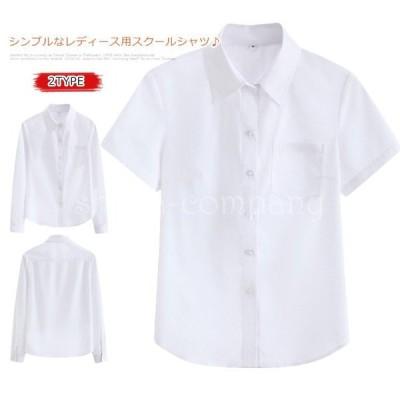 スクールシャツ レディース シャツ トップス ブラウス ワイシャツ スクールブラウス 女子 長袖 スクール 半袖 制服 スクール ウェア J