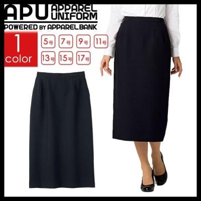 スカート レディース  ロングスカート オフィス 黒スカート レディーススカート ブラック 女性用 即日発送可