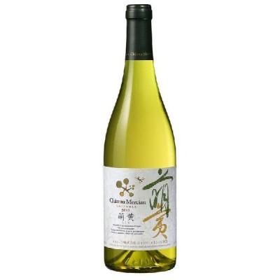 ギフト プレゼント 家飲み 家呑み ワイン 日本の地ワイン シャトーメルシャン アンサンブル萌黄 白 750ml 1本