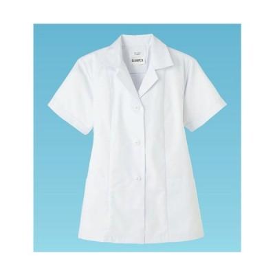 サンペックスイスト 女性用調理衣 半袖 FA-337 M STY092