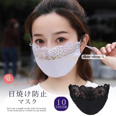 3枚入り夏用マスク個別包装フェイスマスク冷感マスクレースマスクレディースフェイスカバー女性用通気性UVカット日焼け対策紫外線対策