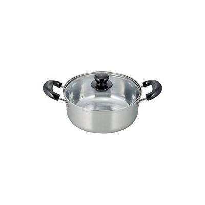 和平フレイズ 両手鍋 煮物 カレー シチュー ヴェンセ 20cm ガラス蓋付 IH対応 ステンレス VR-8181