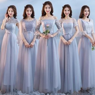 フリル ブライズメイド 大きいサイズ 二次会 半袖 半締め上げ ドレス Vネック 結婚式 小さいサイズ ロング丈 体型カバー 24030 半ファス