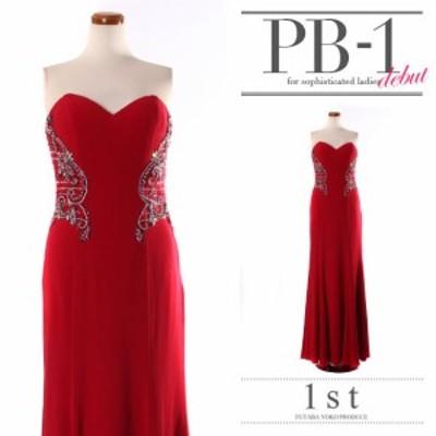 1st ドレス ファースト キャバドレス ナイトドレス ロングドレス ワインレッド 9号 M F2151 クラブ スナック キャバクラ パーティードレ