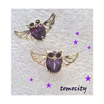 フクロウピアス ふくろうピアス 梟ピアス フクロウモチーフピアス 動物ピアス クリスタル ファッション ジュエリー アクセサリー ゴールド カラー 紫