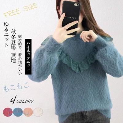 スリット シンプル ニット レディース セーター 防寒 かわいい キレイめ 秋物 新作 新着 きれいめ 可愛い シンプル 秋服 上品 ふわふわ もこもこ