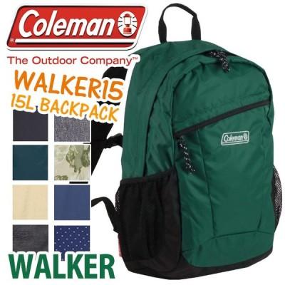 コールマン Coleman リュック 15 ウォーカー 15L 正規品 リュックサック 小さめ バックパック メンズ レディース ブランド 旅行 通学 送料無料