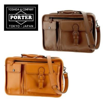 最大P+21% ポーター PORTER 2wayブリーフケース ビジネスバッグ ショルダーバッグ BARON バロン 吉田カバン 206-02635