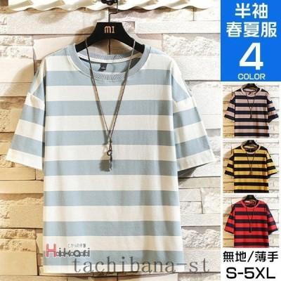 Tシャツメンズ半袖クルーネックカットソーボーダーカジュアルティーシャツファッション2021夏