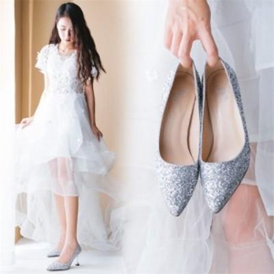 ハイヒール レディースシューズ パンプス キラキラ ウエディング用 靴 きれいめ 美脚 結婚式 痛くない ピンヒール ポインテッドトゥ